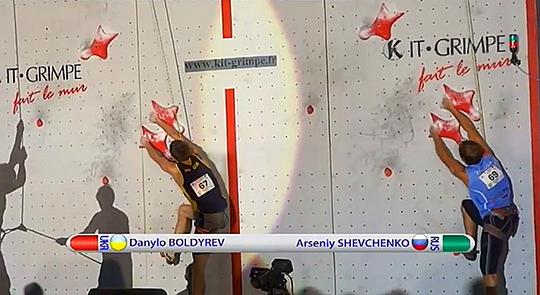 этап Кубка Мира по скалолазанию в Шамони