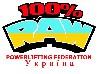 Чемпіонат України з пауерліфтингу в жимі штанги лежачи Федерації пауэрліфтингу України RAW100%