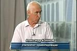 Юбилей большой спелеосекции. Видеоинтервью с Александром Конновым