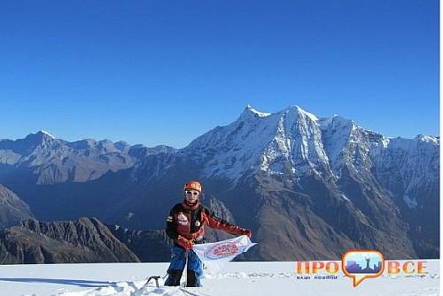В Гималаях украинские альпинисты назвали одну из вершин - пик