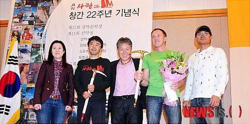 Золотой Ледоруб Азии 2012 года (Piolets D'Or Asia 2012)