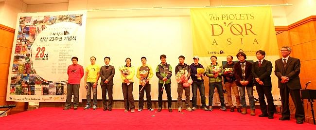 Жюри и кандидаты премии Золотой Ледоруб Азии 2012 года (Piolets D'Or Asia 2012)