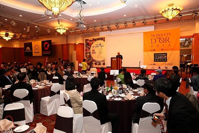 Церемония Золотой Ледоруб Азии 2012 года (Piolets D'Or Asia 2012)