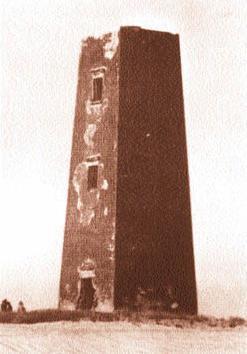 Одна из башен для теодолита в Индии