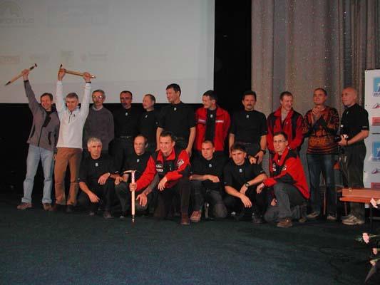 команда г. Екатеринбурга на церемонии награждения Золотой Ледоруб 1997 (VII Piolets d