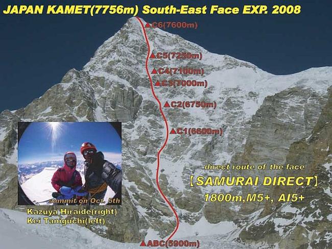 """маршрут """"Samurai Direct"""", юго-восточной стены Камет (7756 м)"""