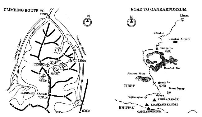 карта маршрута из отчета японской команды 1999 года