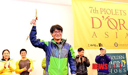 Золотой Ледоруб Азии 2012 года (Piolets D'Or Asia 2012).  Призер -  Kim Chang - Ho (Корея)